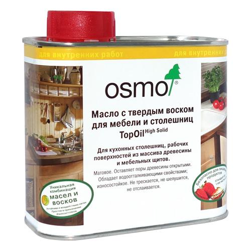 Масло для дома и дачи всего 280 руб. за 1 литр, подходит для бань, веранд, внутренней отделки и полов!
