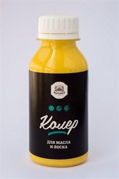 «Средний желтый» Колер для масла и воска 100мл., (арт.5040) - фото 4519