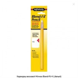 Карандаш восковой Minwax Blend-Fil #1 (белый) - фото 5738