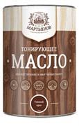 «Темный орех» Тонирующее масло «Мартьянов» премиум 1 л.